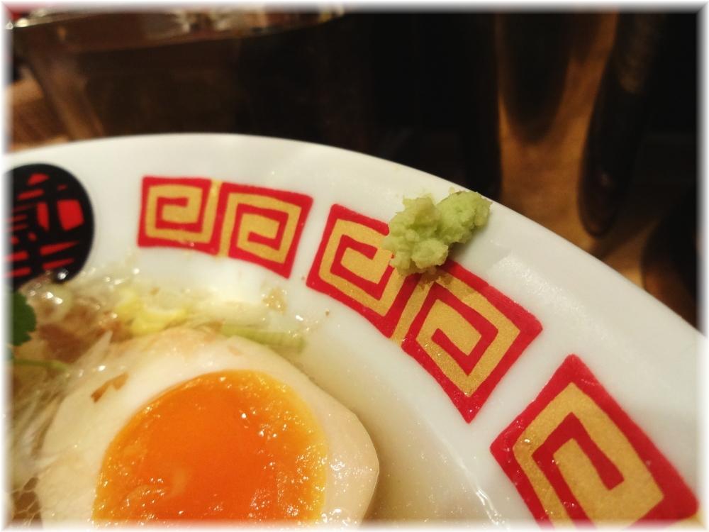 凪Noodle BAR2 俺の塩inKABUKIの本わさび