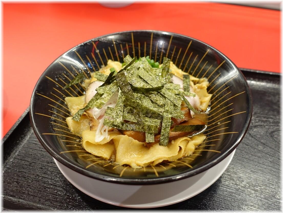 Jikasei Mensho2 ビヤンビヤン麺