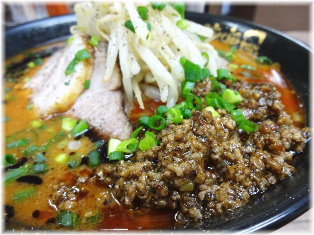 味噌屋八郎商店2 辛味噌らーめん(中辛)のスープ