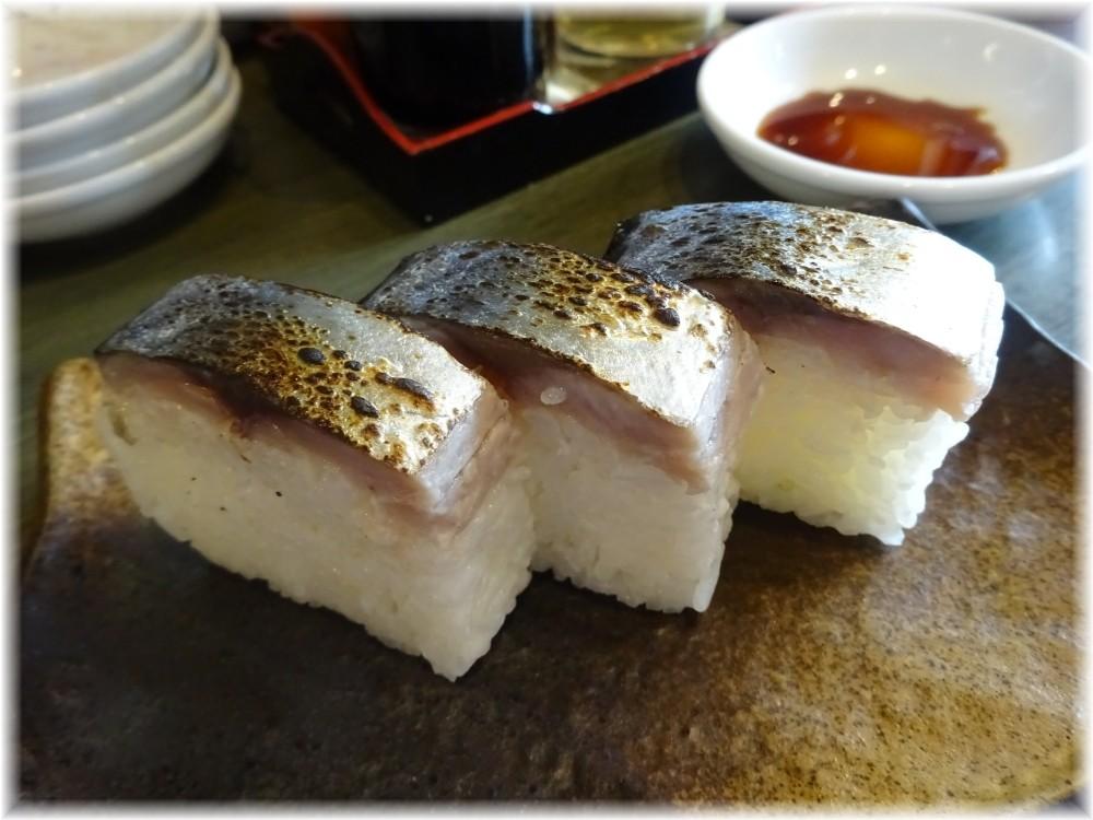 はたお商店 鯖の押し寿司
