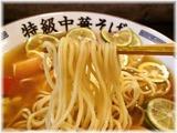 特級中華そば凪 すだちの冷やしそばの麺