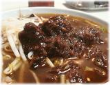 味芳斎 牛肉麺の具