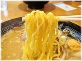 北海道らーめん壱龍 北海道味噌らーめんの麺