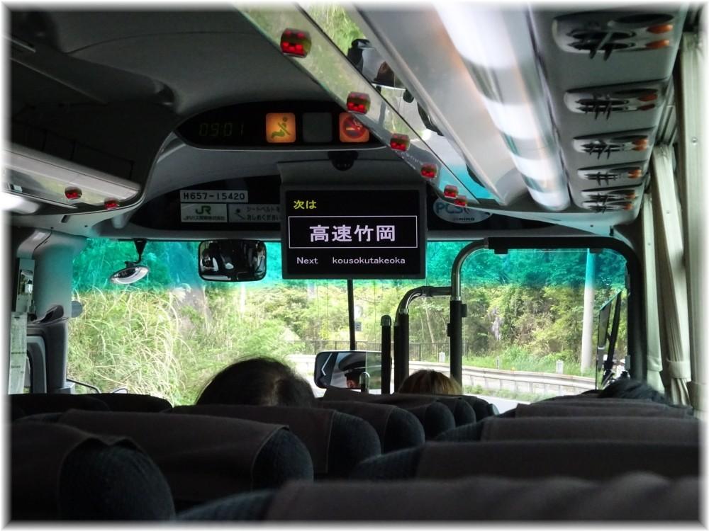 梅乃家 バス