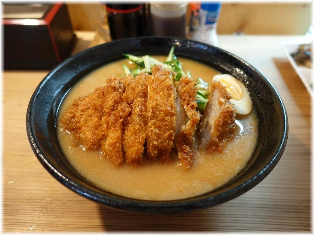 熊さん大宮店2 冷やしスタミナ味噌ラーメン