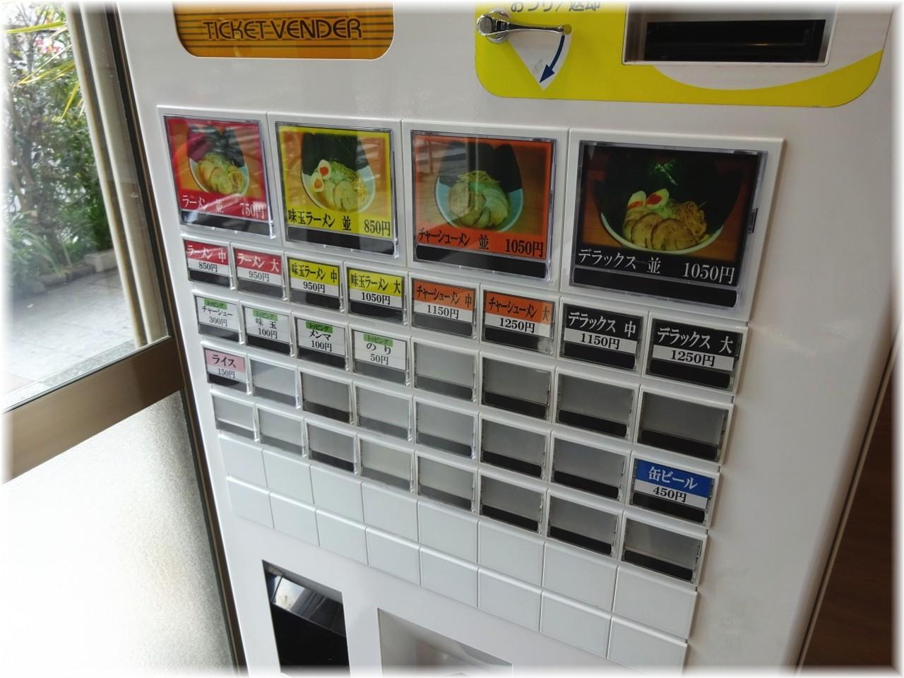 麺屋M 食券機
