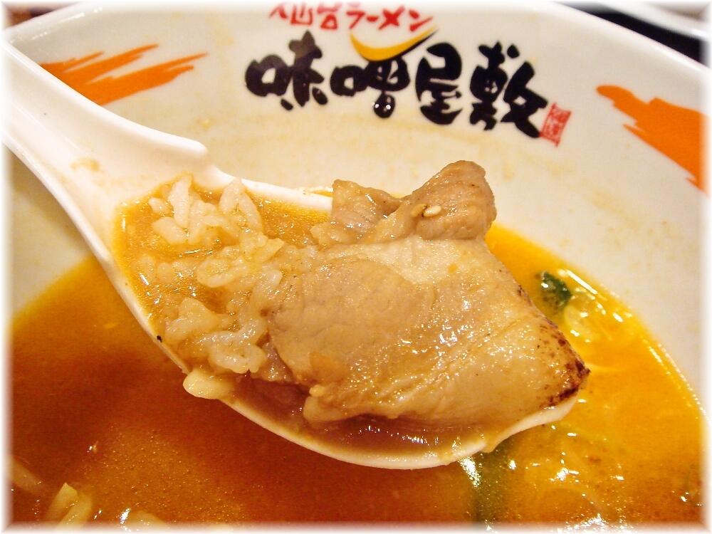 仙台ラーメン味噌屋敷 みそ焼肉丼をスープと一緒に♪