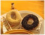 米粉ドーナツとうちのワンコw