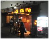 麺屋武蔵 外観と部下w