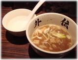 麺屋武蔵 武骨外伝 スープ割り