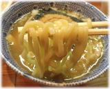 璃宮 燻たまつけ麺の麺
