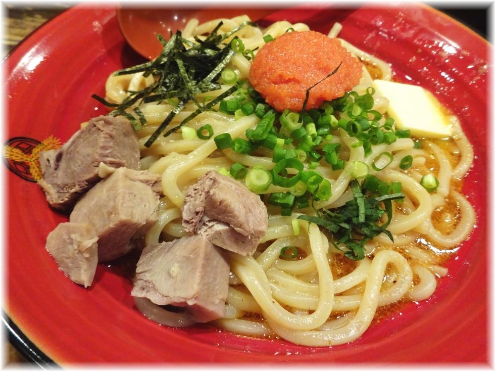 三田製麺所4 ぶっかけ明太子の具