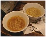 銀座ほんじん(博多もつ鍋) 中華麺3