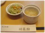 川菜館 サラダとスープ