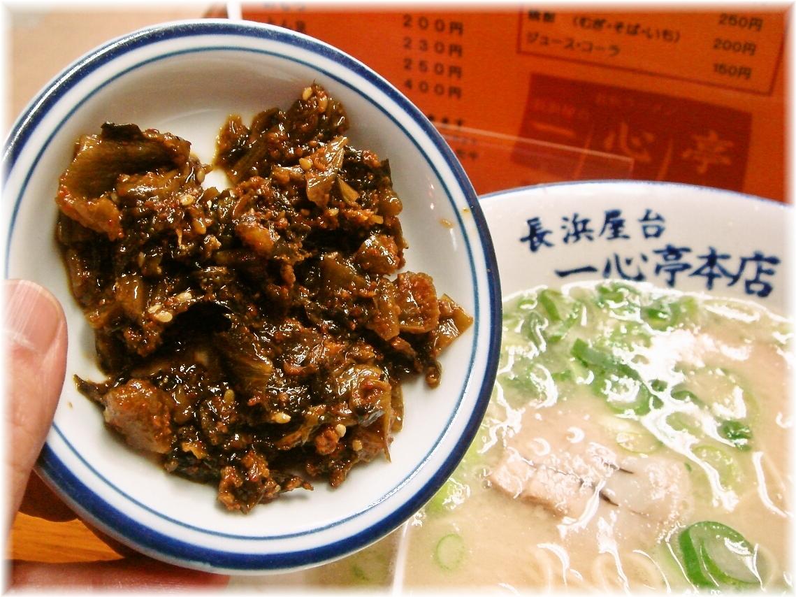 一心亭 辛子高菜2