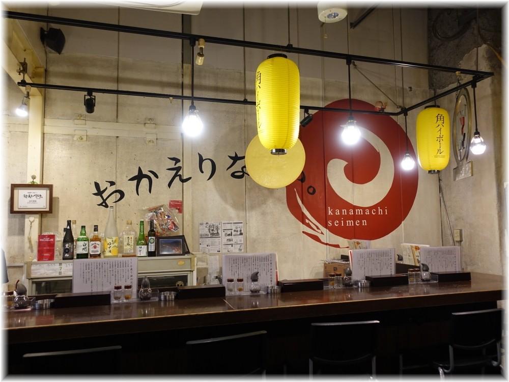 金町製麺8 店内