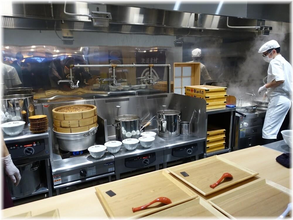湯河原飯田商店 厨房