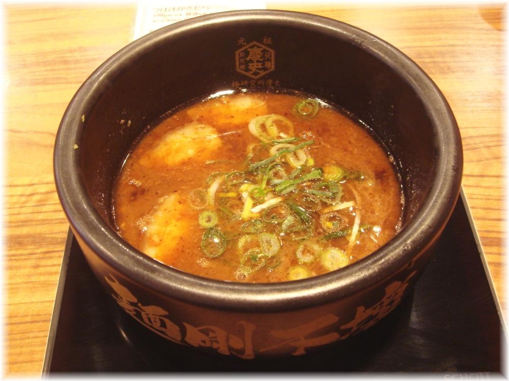 麺屋慶史 つけ麺のつけ汁