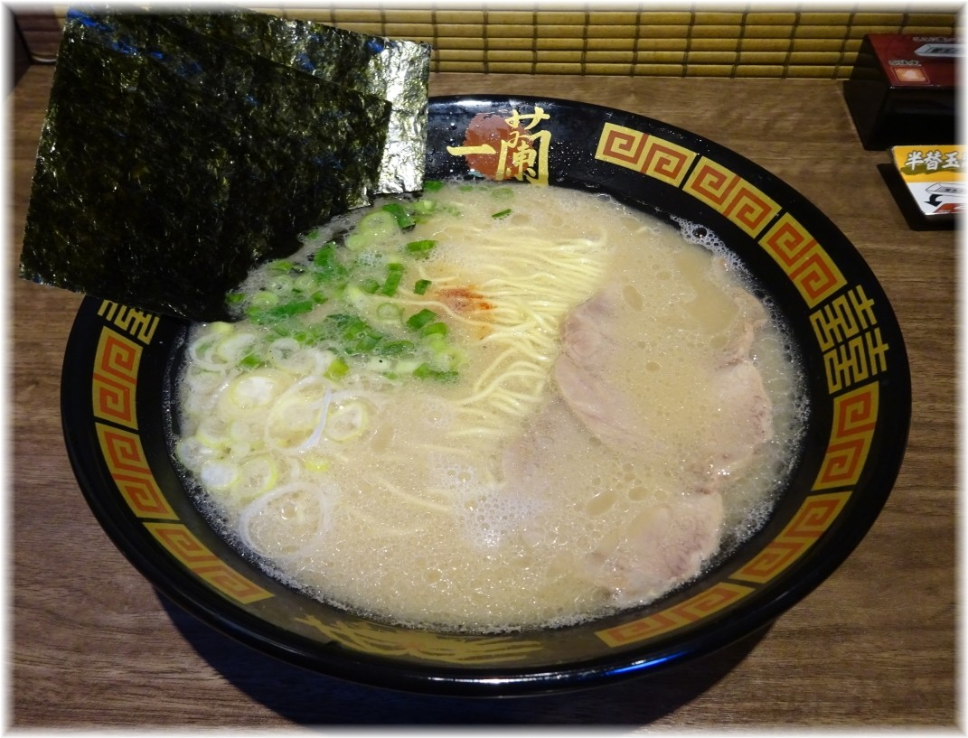一蘭東大宮店 ラーメン+海苔