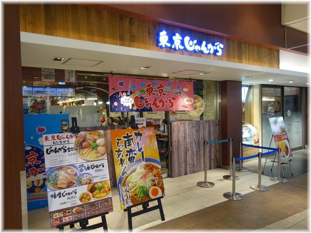 東京じゃんがらecute上野店2 外観