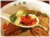 信濃路 宝天麺の具2