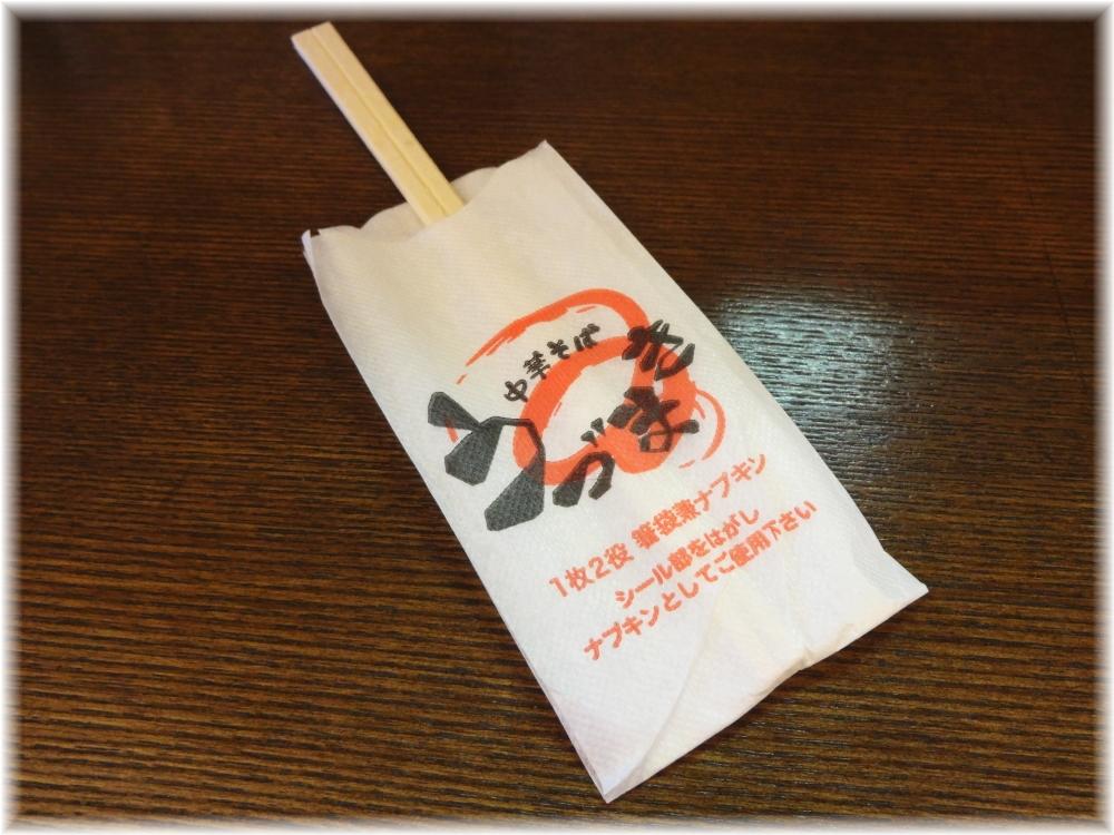 うづまき 箸