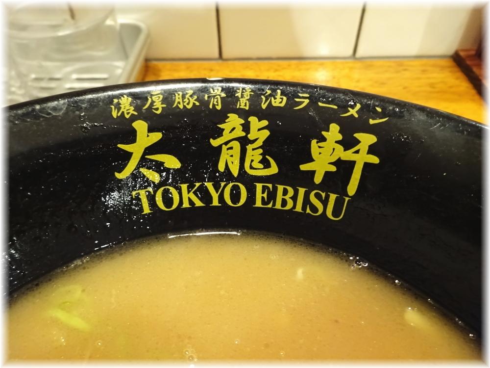 太龍軒6 丼