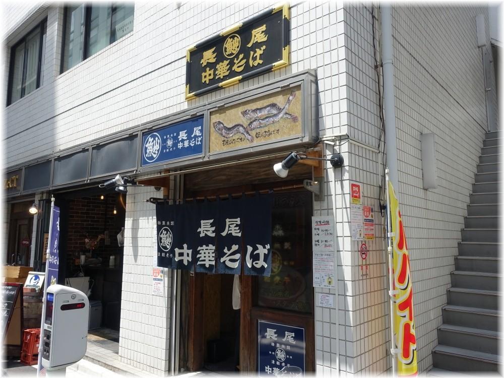 長尾中華そば東京神田店 外観