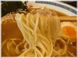 特級中華そば凪 特級海老中華(塩)の麺