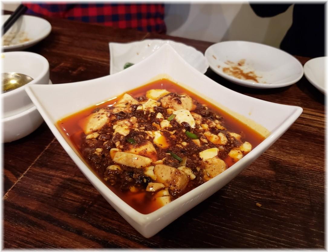 明香音 麻婆豆腐