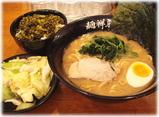 麺祥来 Aセット(らーめん、サラダ、高菜飯)