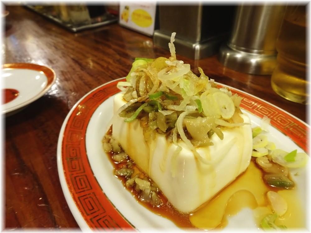 広州市場西新宿店 ザーサーイ豆腐