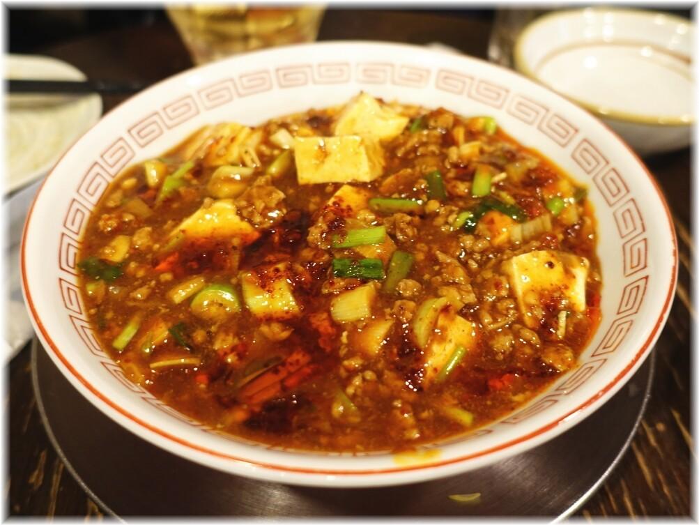 金町製麺12 麻婆麺