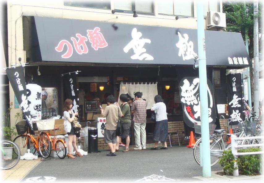 【速報】 ラーメン評論家・本谷亜紀さん、bizYou連載を更新 目の下のクマ酷すぎワロタw 確実に参ってますわ