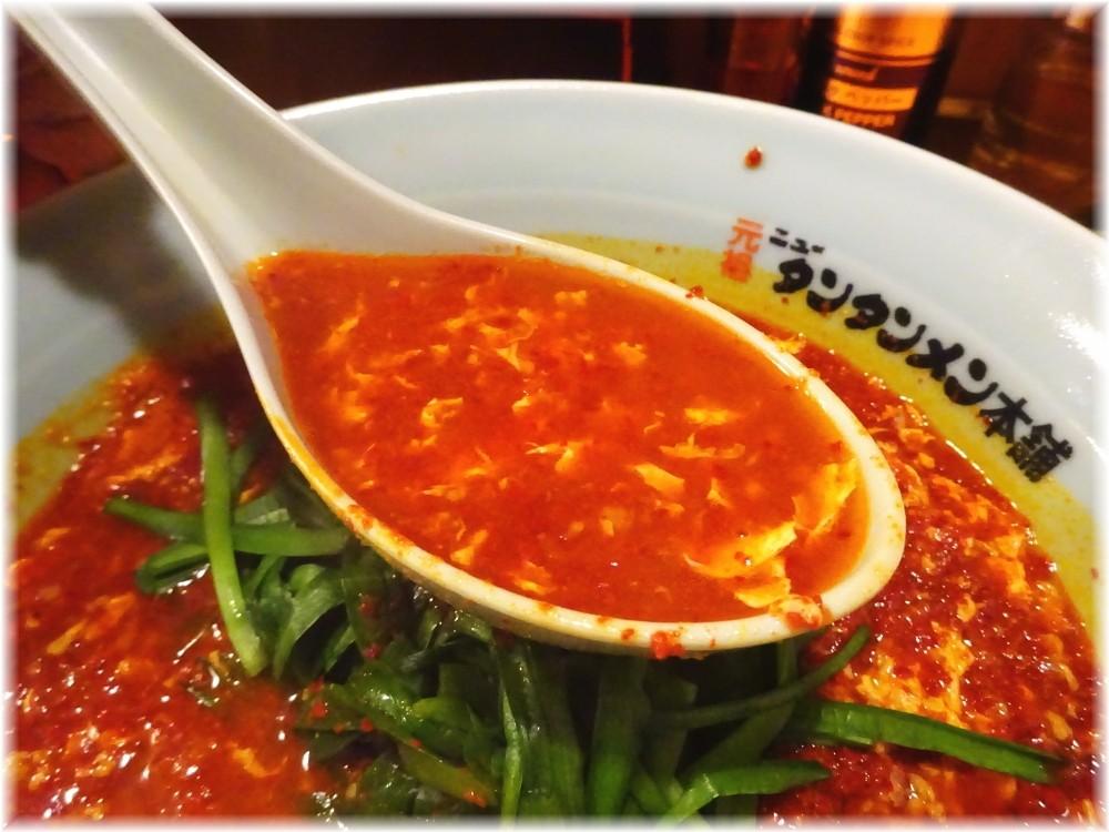 ニュータンタンメン本舗品達店 ニラタンメチャ辛のスープ