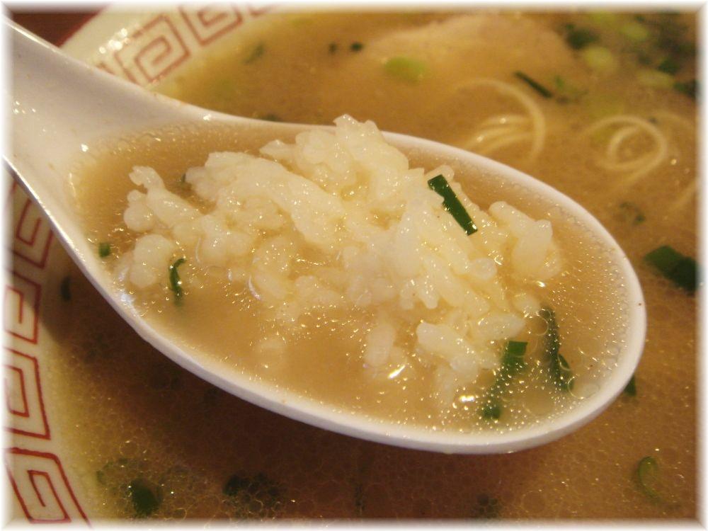 一真軒 スープにおにぎり