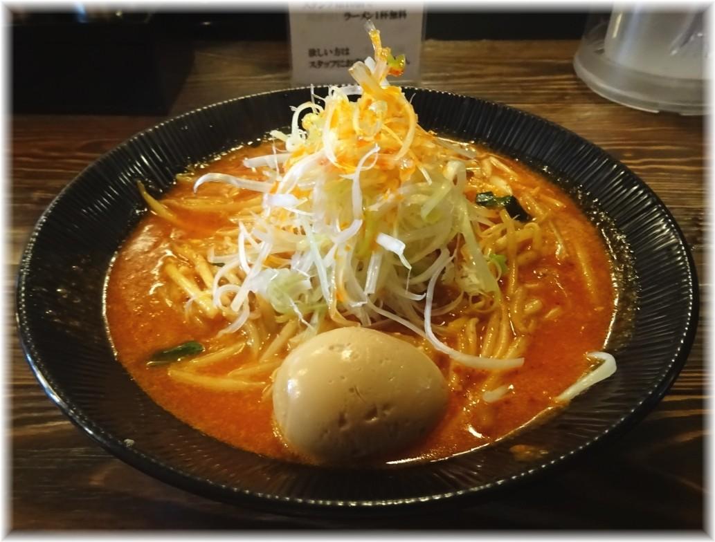 大塚屋(旧くるり) 辛味噌ラーメン+味玉