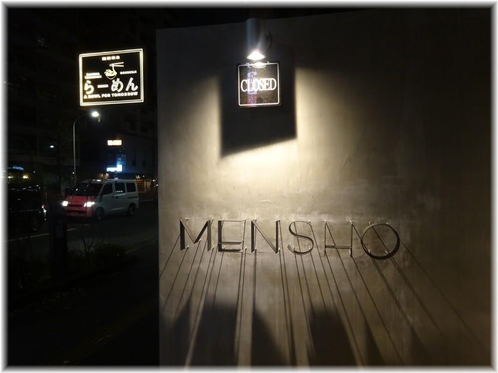 MENSHO 外観2
