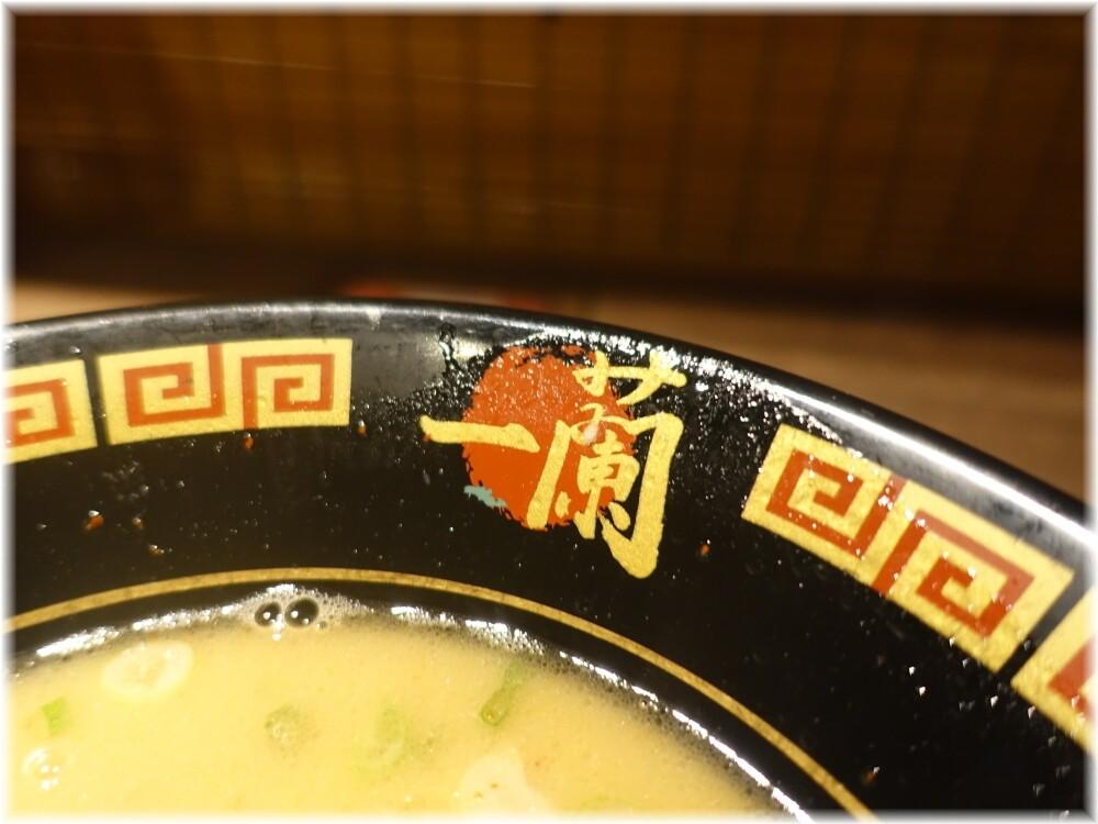 一蘭新宿中央東口店2 丼ロゴ