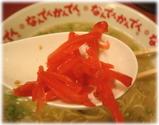 なんでんかんでん 名古屋錦店 紅生姜