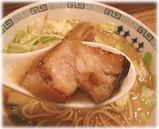 桂花 太肉
