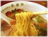 信濃路 宝天麺の麺
