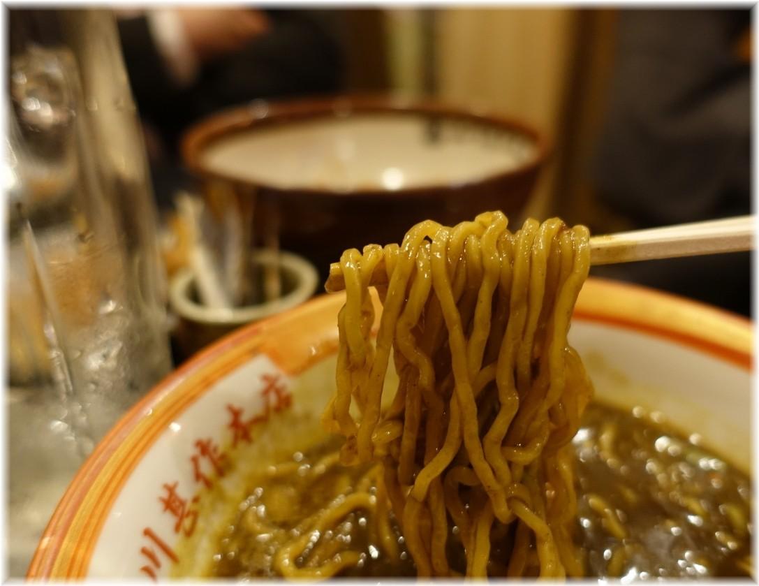 甚作わっしょい酒場 カレーラーメン(ハーフ)の麺