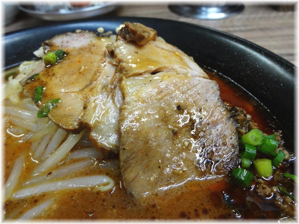 味噌屋八郎商店2 辛味噌らーめん(中辛)のチャーシュー