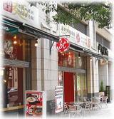 潘街粥麺専家 神保町店 外観