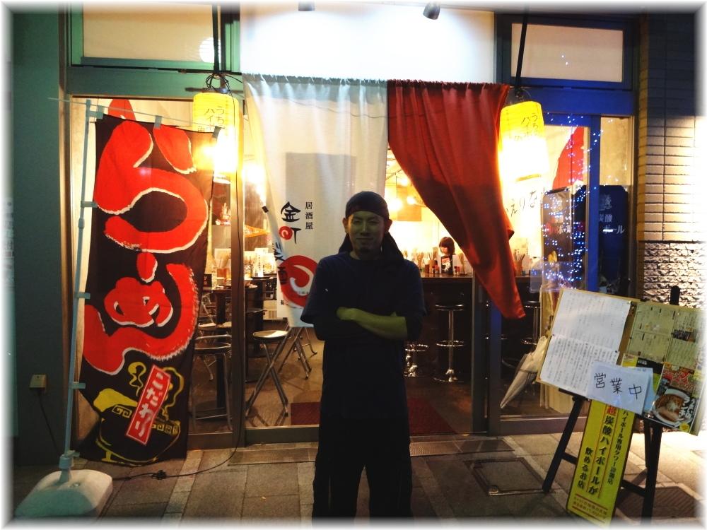 金町製麺2 店主さん