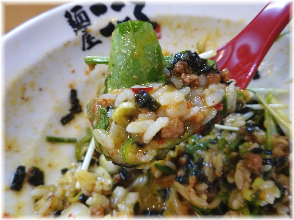 麺屋こころ カレー台湾まぜそばの追い飯