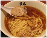 直久 新橋店 らーめんの麺