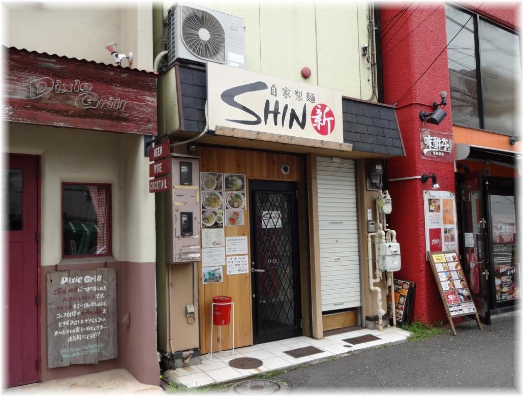 自家製麺SHIN 外観