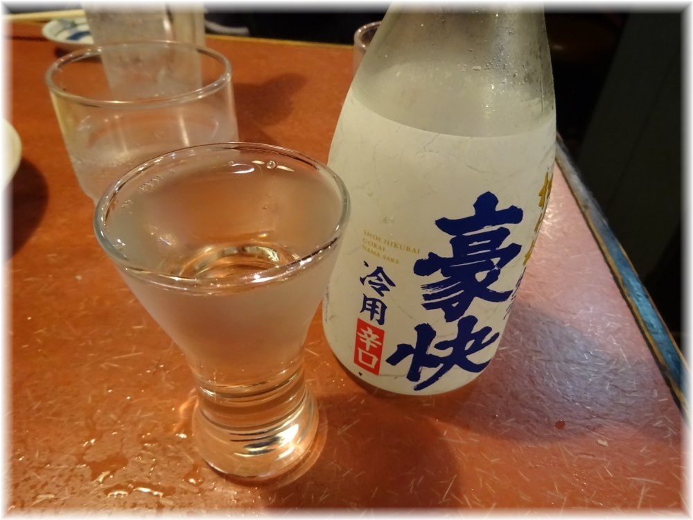 大喜2 冷酒
